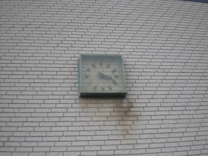 Bilden är från en annan skolbyggnad än där den aktuella händelsen ägde rum. Foto: Fatou Touray